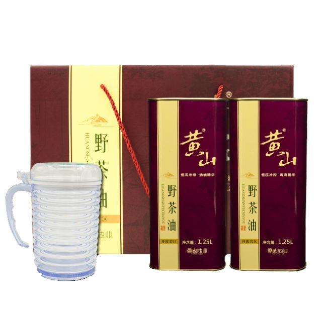 黄山野生山茶油 1250ml*2礼品 装物理压榨无添加