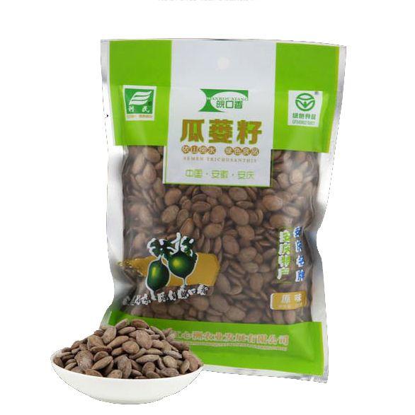 安庆特产 皖口香瓜蒌子250g袋装 坚果零食