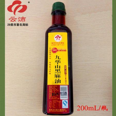 九华山云沛黑芝麻油传统工艺自榨纯小磨芝麻月子油200ml