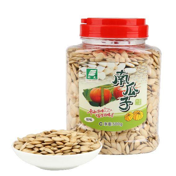 安庆特产 利民原味南瓜子500g罐装 坚果零食